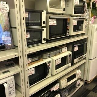 ◆激安‼︎オープン価格‼︎◆電子レンジ オーブンレンジ ガスコンロ等◆