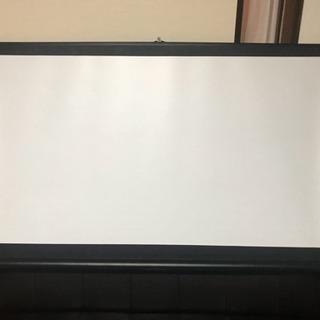 【無料】プロジェクタースクリーン折りたたみ式