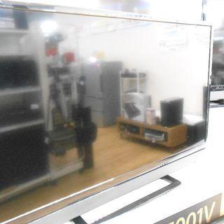 安心の6ヶ月動作保証付き!TOSHIBAの液晶テレビです。