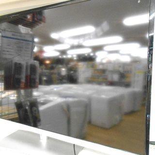安心の6ヶ月動作保証付き!TOSHIBAの液晶テレビです!