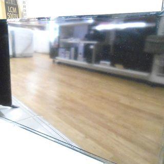 安心の6ヶ月動作保証付き!SONYの液晶テレビです!