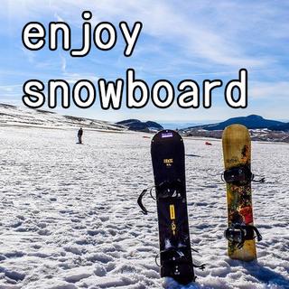 大阪でスノーボードサークルを作ります。。