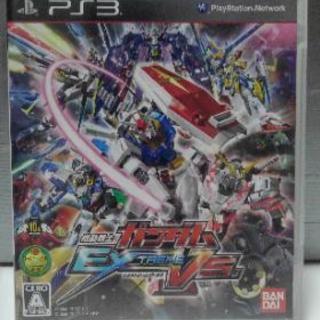PS3 機動戦士ガンダム EXTREME VS.