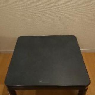 【9/25まで】昔はコタツだったテーブル