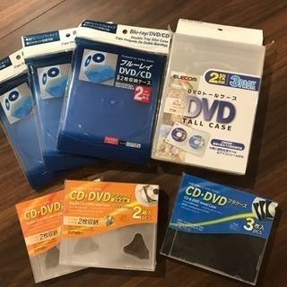 CD、DVDプラケース 【新品未使用】