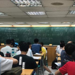学習塾教師 (群馬県, 栃木県及び埼玉県各地で募集)