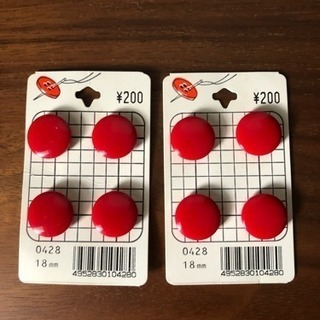 ボタン 2セット