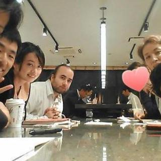 《英会話》500円/2時間@新橋「また来たい!」とご好評いただきました