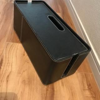 コード収納ボックス