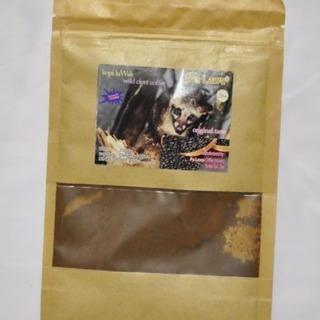 幻コーヒー インドネシア産 100%コピルアック粉 100gr
