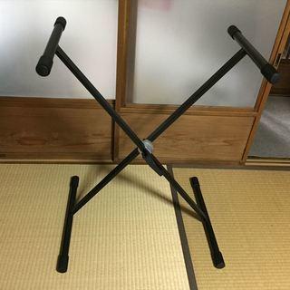 【中古美品】キーボードスタンドと譜面台セット★引取限定!
