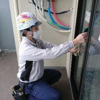 ガラスクリーニング職人募集