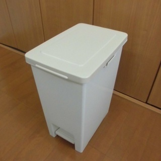 アスベルペダル式ゴミ箱 ペダルペール 容量30L ☆ゴミ袋止め&サ...