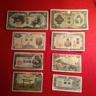 古札 旧紙幣 昔の紙幣