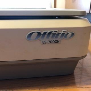 エプソンA3スキャナー ES-7000H