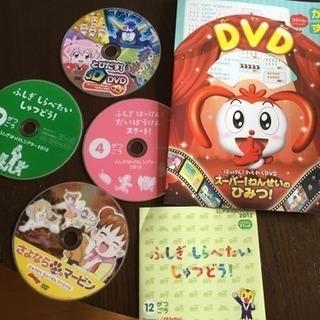 差し上げます。ベネッセ 小学1年生用 DVD 4枚