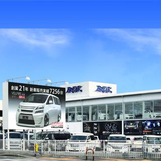 岸和田本社の積載車2t運転手を募集します