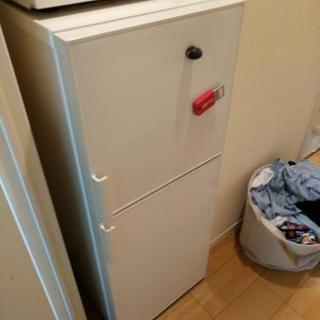 【明日取りに来てくれる方】無印良品 冷蔵庫