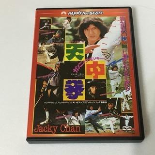 ジャッキー・チェン カンニング・モンキー DVD