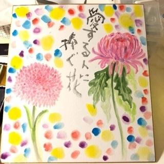 リリーココンすみえアート教室