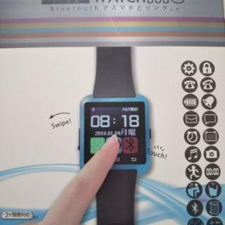 DIGITAL watch ME 時計型スマホとリンク