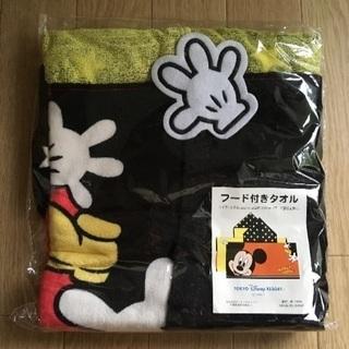 【新品】ミッキーマウス フード付きタオル