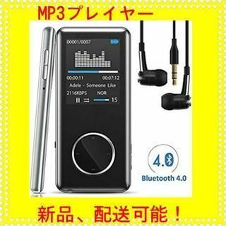 mp3プレーヤー 音楽プレイヤー Bluetooth対応 HIFI...