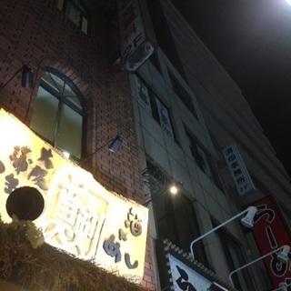 ☆居酒屋の正社員☆店長候補☆月収30万円〜