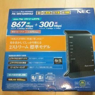【新品・未開封】NEC Aterm PA-WG1200HS2 ルーター
