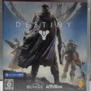 PS3 DESTINY (デスティニー)
