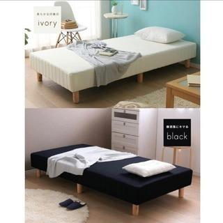 ほぼ未使用、新品の美品ベッド*