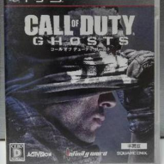 PS3 CALL OF DUTY GHOSTS(コール オブ デ...