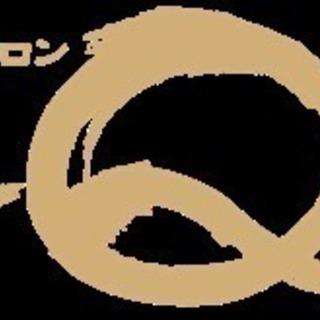 大阪で出張リラクゼーションマッサージを呼ぶならRe-Q大阪