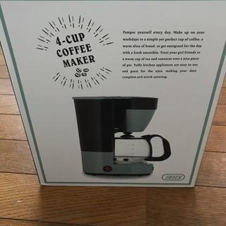 【新品未使用】4cupコーヒーメーカー(最終値下げ)