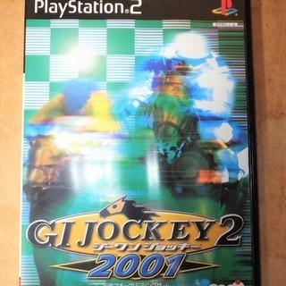 ☆PS2/GI JOCKEY 2 ジーワンジョッキー2 2001...