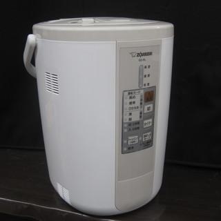 西野店 象印/ZOJIRUSHI スチーム式加湿器 EE-RL5...