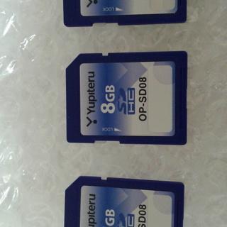 取引中 ユピテル SDHCカード OP-SD08 3枚セット