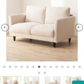 ニトリの2人掛けソファ