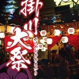 掛川市某所のお祭りの屋台の手木