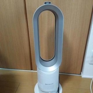 ダイソン  hot&cool  扇風機