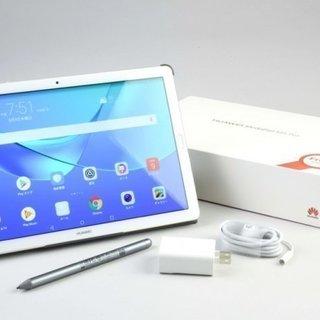 HUAWEI 10.8型タブレット  MediaPad M5 Pr...