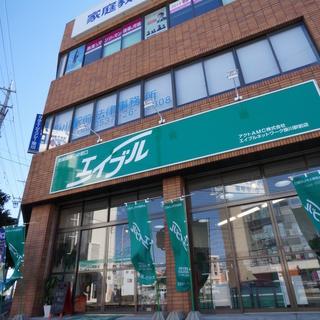 【正社員】エイブルネットワーク掛川駅前店の事務職(アシスタント)
