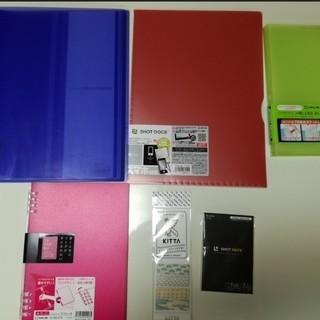 キングジムのファイル等セット2,500円相当 (新品)