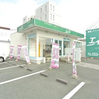 【正社員】エイブルネットワーク浜松佐鳴台店の事務職(アシスタント)
