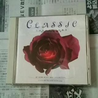 CD オー・ソレ・ミオ 珠玉のホームコーラス 送料は185円です。
