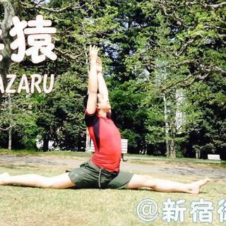 【次回9/24(月)開講】残り1枠です!!男子のための柔軟クラス☆...