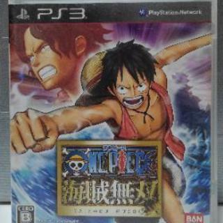 PS3 ワンピース 海賊無双