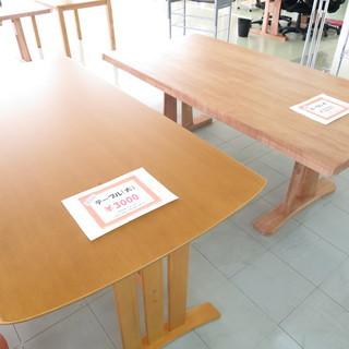 【9/24(祝)まで】4~6人掛け 大テーブル 3000円
