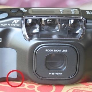 買得品、新品同様 リコー RZ-750 DATE