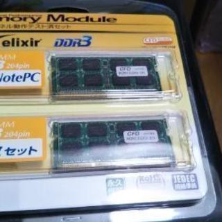 【新品】メーカー保証付き ノート用メモリー2個セット